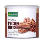 歐納丘 純天然 美國胡桃(原味) 150克 一罐
