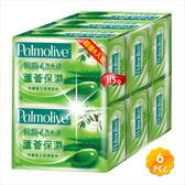 棕欖自然之選香皂-115g(超值6入包)蘆薈保濕 [72131]
