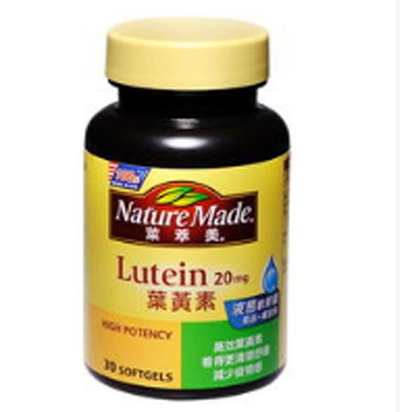 [COSCO代購] W235354 Nature Made 萊萃美 葉黃素 20 毫克複合膠囊150粒