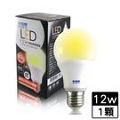 新格牌 廣角型LED省電燈泡-黃光(12W)【愛買】