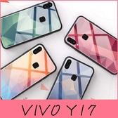 【萌萌噠】VIVO Y17 (6.35吋) 冷淡風 時尚女神款 菱格紋漸變 全包軟邊 鋼化玻璃背板 手機殼 手機套