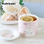 kakikaki動物王國早餐杯 陶瓷水杯帶蓋帶刻度杯泡奶杯兒童牛奶杯 全館免運
