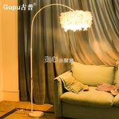 羽毛釣魚落地燈現代簡約led北歐客廳書房臥室床頭立式落地檯燈 YYP 走心小賣場