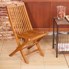 木島收納摺疊椅【JL精品工坊】折合椅 休閒椅 收納椅 沙灘椅 柚木椅