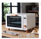 小宇青年小型烤箱家用復古迷你烘焙蛋糕多功能全自動15升電小烤箱igo  莉卡嚴選