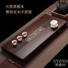 黑檀實木茶盤整塊瀝水托盤家用原木小茶臺現代簡約豪華干泡茶海 快速出貨