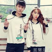 情侶裝秋裝新款韓版寬鬆bf情侶連帽T恤連帽男女學生上衣外套裝潮 至簡元素
