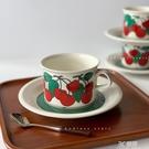 ES| 芬蘭同款復古中古風櫻桃咖啡杯碟摩卡陶瓷杯花茶杯 3C優購