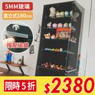 收納櫃 展示櫃【R0059】華倫180c...