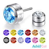 鋼耳環AchiCat珠寶白鋼 幸運石 幸運星專屬色彩 正鑽款*單邊單個價格*