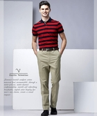 【Emilio Valentino】范倫鐵諾彈性舒適平面休閒褲_卡其條紋