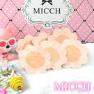 MICCH 台灣製拋棄式花瓣型胸貼五副組...