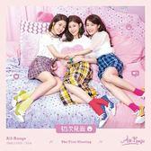 All-Range 初次見面 CD 免運 (購潮8)