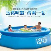 游泳池充氣 成人家庭充氣戲水池超大型泳池 直徑244-高76cm igo薇薇家飾