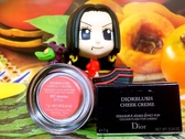 Christian Dior 『DIOR』 迪奧馬卡龍腮紅霜(7g) 色號:#651 PANAMA (全新正貨盒裝)