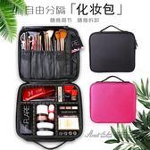 ins化妝包小號專業便攜韓國簡約可愛旅行大容量網紅多功能收納包 後街五號