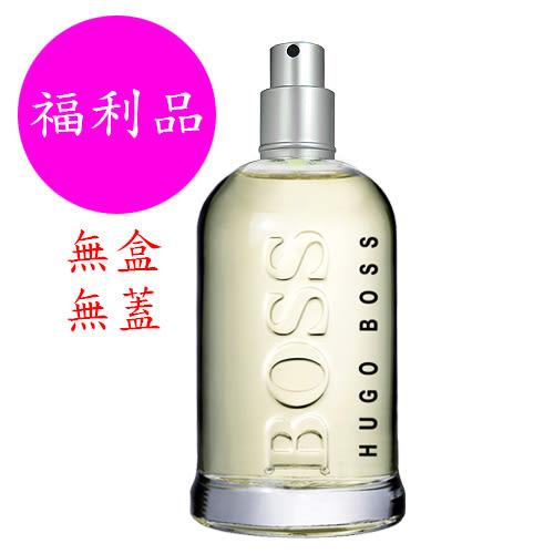 【HUGO BOSS】BOTTLE 自信 男性淡香水 100ML TESTER(無盒無蓋-福利品)