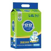 【安安】成人紙尿褲 頂級淨爽型 L-XL號 (10片x6包)