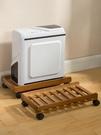主機托架 臺式電腦主機托架子可移動散熱底座實木機箱托盤收納置物架【快速出貨八折下殺】