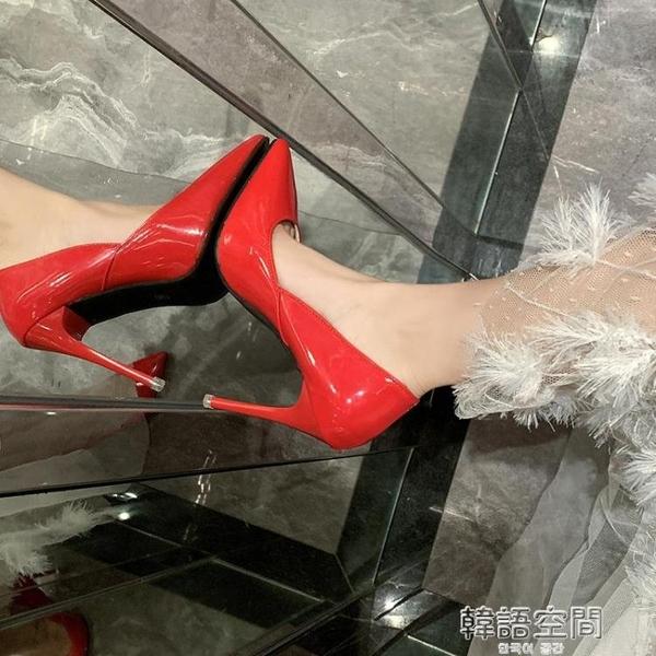 裸色細跟高跟鞋2019春秋新款漆皮紅色婚鞋尖頭黑色小清新工作單鞋 韓語空間