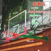 壁掛式籃球架 固定成人標準籃圈籃球板家用墻壁專用 萬客居