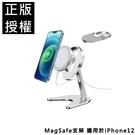 台灣現貨 當天寄出 折疊支架 磁吸 magsafe支架 適用蘋果12 iPhone12