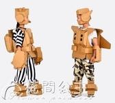 兒童紙箱玩具-紙箱機器人模型兒童玩具手工DIY制作涂色盔甲紙盒板皮可穿戴鎧甲  YJT  喵喵物語
