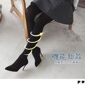 ~ZB0377 ~彈力機能素面內搭九分襪褲襪OB