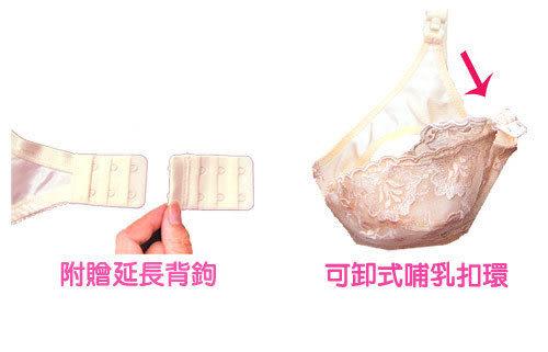 【奇買親子購物網】六甲村 Mammy village 產前產後哺乳胸罩_自然膚色(F)