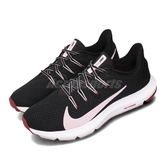 Nike 慢跑鞋 Wmns Quest 2 黑 粉紅 女鞋 運動鞋 【PUMP306】 CI3803-006