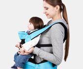 新星嬰兒背帶新生兒前抱式寶寶腰凳多功能抱娃透氣四季通用坐凳 卡布奇诺igo