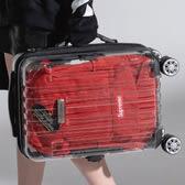 Flexflow 行李箱滿1000現折200元(商城限定)