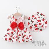 女童夏裝新款洋裝1-3歲女寶寶洋氣公主裙韓版嬰兒背心裙 雙十二全館免運