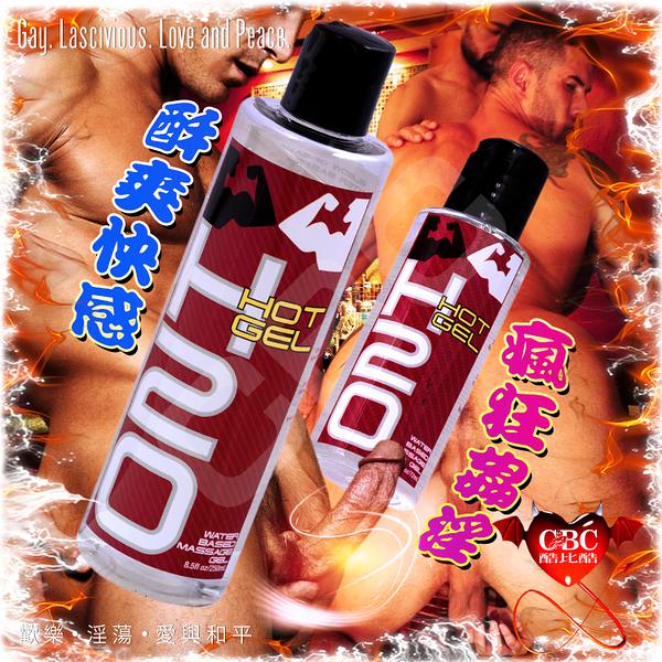 【酷比酷】Elbow Grease拳擊手【紅標】加溫型潤滑液《美國原裝進口》8.5 fl oz∕250ml  LU0051