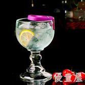 HYU雞尾酒玻璃高腳創意超大啤酒杯  hh1765『優童屋』