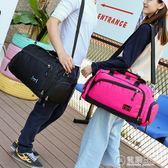 大容量旅行包男手提旅游包短途行李包女登機包商務出差旅行袋   電購3C