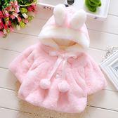 2018秋冬新款女童披風斗篷毛毛外套0-3歲嬰兒女寶寶冬裝披肩加厚 鹿角巷