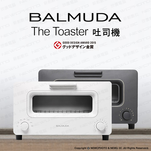 24期零利率 BALMUDA 百慕達 The Toaster K01J 烤麵包機 蒸氣 烤箱 土司 吐司神器 薪創