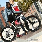 山地車自行車三刀六刀輪賽車27速雙減震碟剎超輕變速男女學生成人    圖拉斯3C百貨