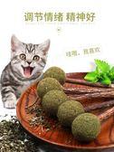 貓薄荷棒棒糖逗貓棒木天蓼球貓玩具貓磨牙棒小貓貓咪用品貓零食糖