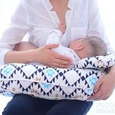 嬰兒吃奶枕頭側躺喂奶靠枕防嘔奶防吐奶新生兒枕g寶寶孕 『快速出貨』
