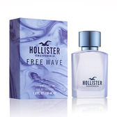 Hollister 自由海浪男性淡香水30ml 【康是美】