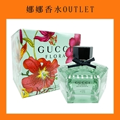 GUCCI Flora by 花之舞女性淡香水 75ml【娜娜OUTLET】Flora by GUCCI
