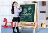 畫板七巧板兒童畫板畫架小黑板白板支架式家用雙面磁性寶寶畫畫寫字板免運 二度