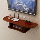 客廳電視機頂盒架路由器壁掛置物架臥室隔板牆上收納電視櫃免打孔