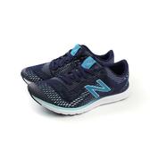 NEW BALANCE VAZEE AGILITY v2 多功能鞋 訓練鞋 運動鞋 網布 透氣 深藍色 女鞋 WXAGLNB2 no273