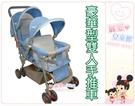 麗嬰兒童玩具館~ST-BABY 豪華型雙人手推車(藍/紅)