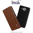 【愛瘋潮】Imak Microsoft Lumia 950 伯爵皮套 保護套 保護殼 手機殼