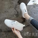 春秋爆款帆布鞋女鞋子2021年夏季薄款新款百搭懶人布鞋一腳蹬板鞋 小時光生活館