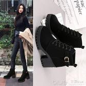 秋冬女靴子歐美英倫時尚絨面馬丁靴短靴扣帶高跟鞋粗跟鞋 深藏blue